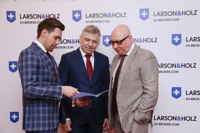Ларсон И Хольц Бинарные Опционы