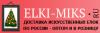 ООО ELKI-MIKS